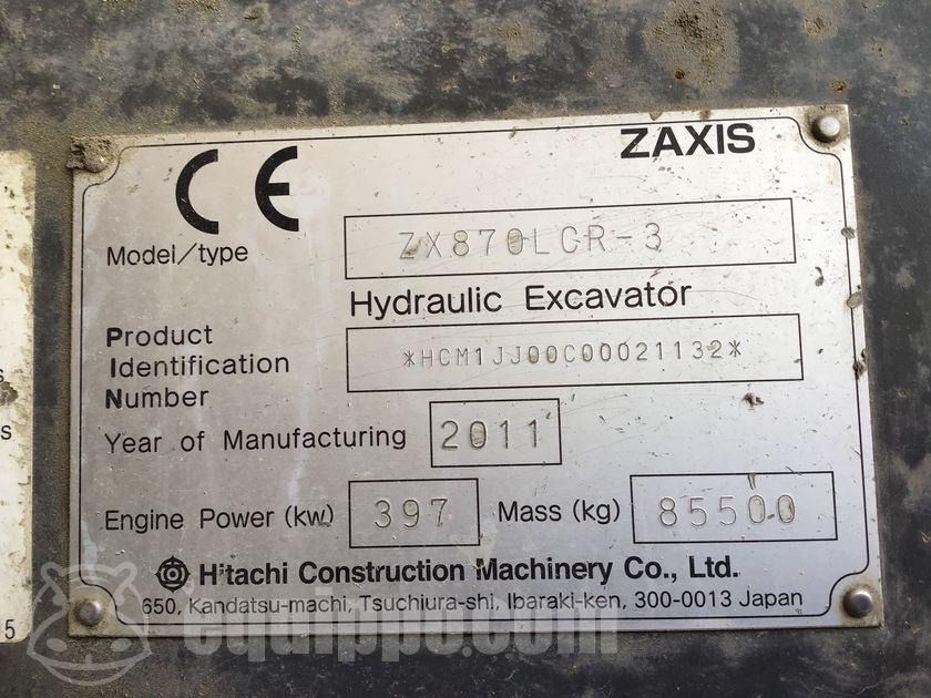 2011 Hitachi ZX870LCR-3